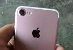 Apasih Kelebihan iPhone