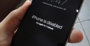 iPhone lupa iCloud